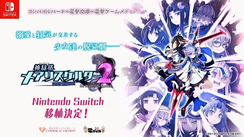 Mary Skelter 2 llegará a Nintendo Switch en Japón