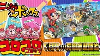 Ninja Box se adaptará al manga en junio de 2019