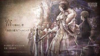 [Act.] Nuevo contenido sobre Octopath Traveler: Champions of the Continent