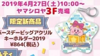 El minorista japonés Yamashiroya celebra el 27º aniversario de Kirby con estos nuevos artículos
