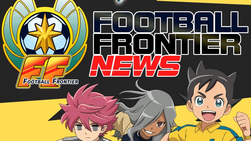 Conoce el periódico digital «Football Frontier News» de Inazuma Eleven Ares