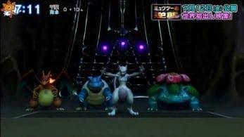 Nuevo tráiler de la película Pokémon: Mewtwo Strikes Back Evolution