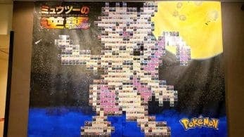 Echad un vistazo a este póster de la película Pokémon: Mewtwo Strikes Back Evolution creado con cartas del JCC Pokémon