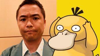 Junichi Masuda «frunce el ceño como Psyduck» por los errores que tuvo en la Conferencia de prensa de Pokémon 2019