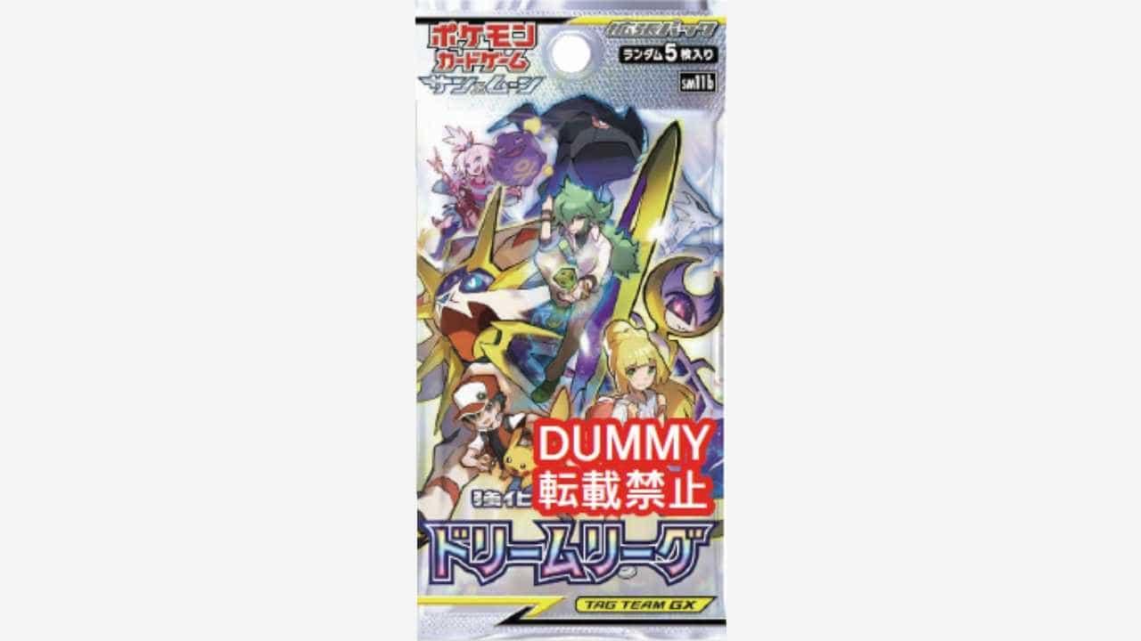 Tiendas japonesas revelan el próximo set del JCC Pokémon: Dream League