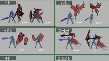 Platinum Games comparte detalles y bocetos de las legiones de Astral Chain