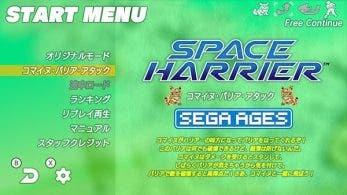 SEGA Ages: Space Harrier se lanza el 27 de junio en Japón