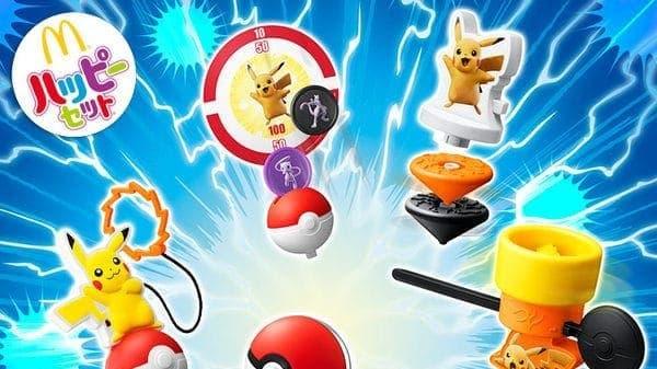 McDonald's ofrecerá una nueva línea de juguetes de Pokémon con el Happy Meal en Japón