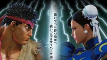 La policía de la prefectura de Osaka utiliza imágenes de Street Fighter para reclutar a nuevos investigadores de delitos cibernéticos