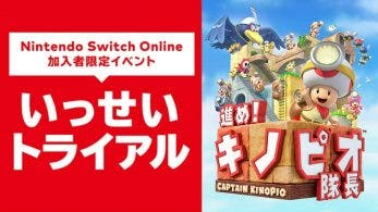 Captain Toad: Treasure Tracker estará disponible gratis para los miembros de Nintendo Switch Online del 5 al 11 de agosto en Japón