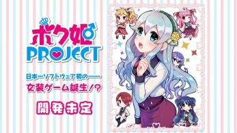 Bokuhime Project llegará a Nintendo Switch
