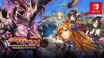 El RPG gratuito Cryptract llegará el 11 de julio a Nintendo Switch en Japón
