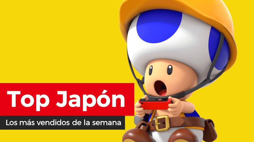 Ventas de las dos últimas semanas en Japón: Super Mario Maker 2 se coloca en lo más alto (21/8/19)