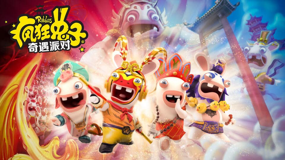 Echa un vistazo al primer gameplay de la demo del recientemente anunciado Rabbids: Adventure Party
