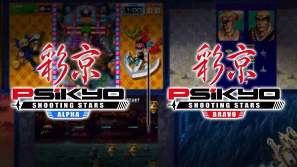 Psikyo Shooting Stars Alpha y Psikyo Shooting Stars Bravo llegarán a Occidente en 2020