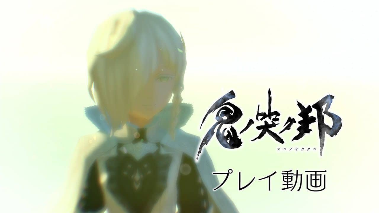 Echad un vistazo a este nuevo gameplay de Oninaki