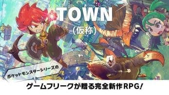 Game Freak registra la marca Little Town Hero en Japón
