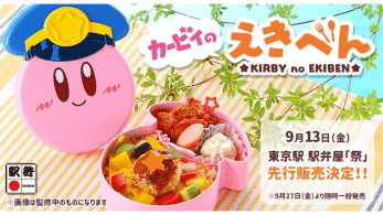 Habrá Kirby Train Bento en el The Kirby Pupupu Train