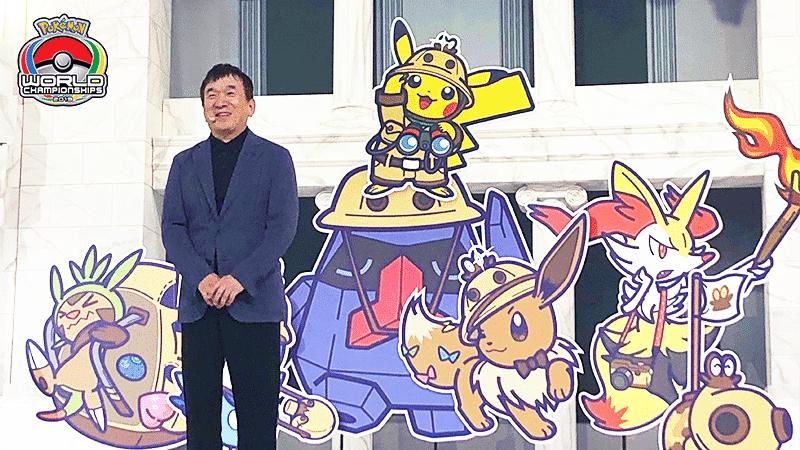 Las nuevas habilidades y objetos que llegarán — Pokémon Espada/Escudo