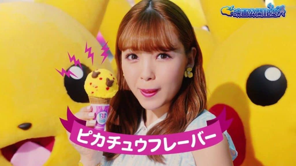 The Pokémon Company se asocia con la franquicia de heladerías Baskin Robbins para promocionar la película Pokémon: Mewtwo Strikes Back Evolution en Japón