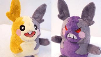 Ya han creado un peluche de Morpeko de Pokémon Espada y Escudo que cambia de forma