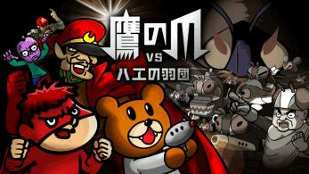 Acaba con las moscas que están intentando conquistar el mundo en Taka no Tsume VS Hae no Hane Dan, disponible en otoño para Switch