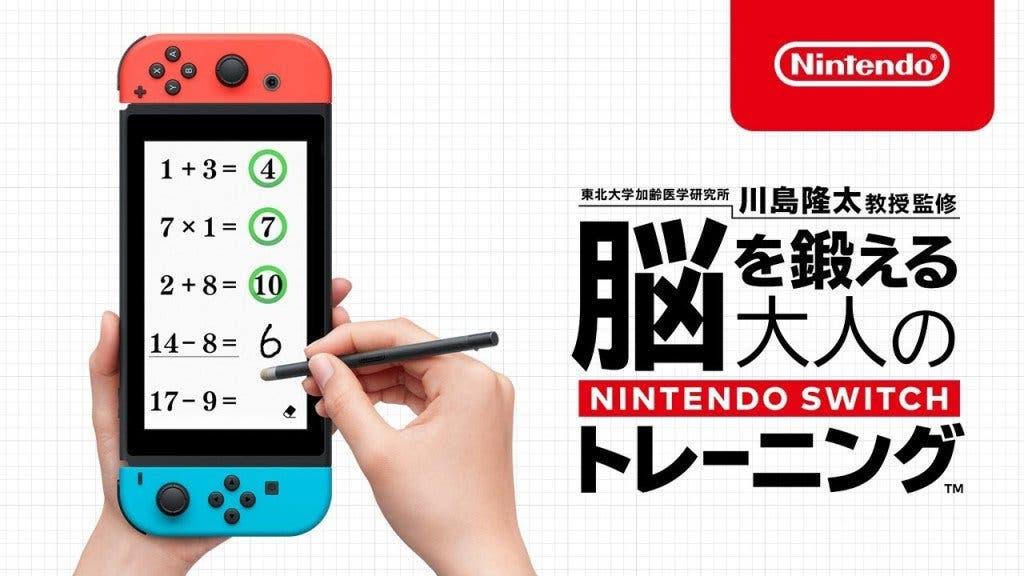 Anunciado un nuevo Brain Training para Nintendo Switch, disponible el 27 de diciembre