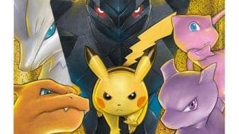 Desvelado el set final de Sol y Luna del JCC Pokémon para Japón: Tag All Stars
