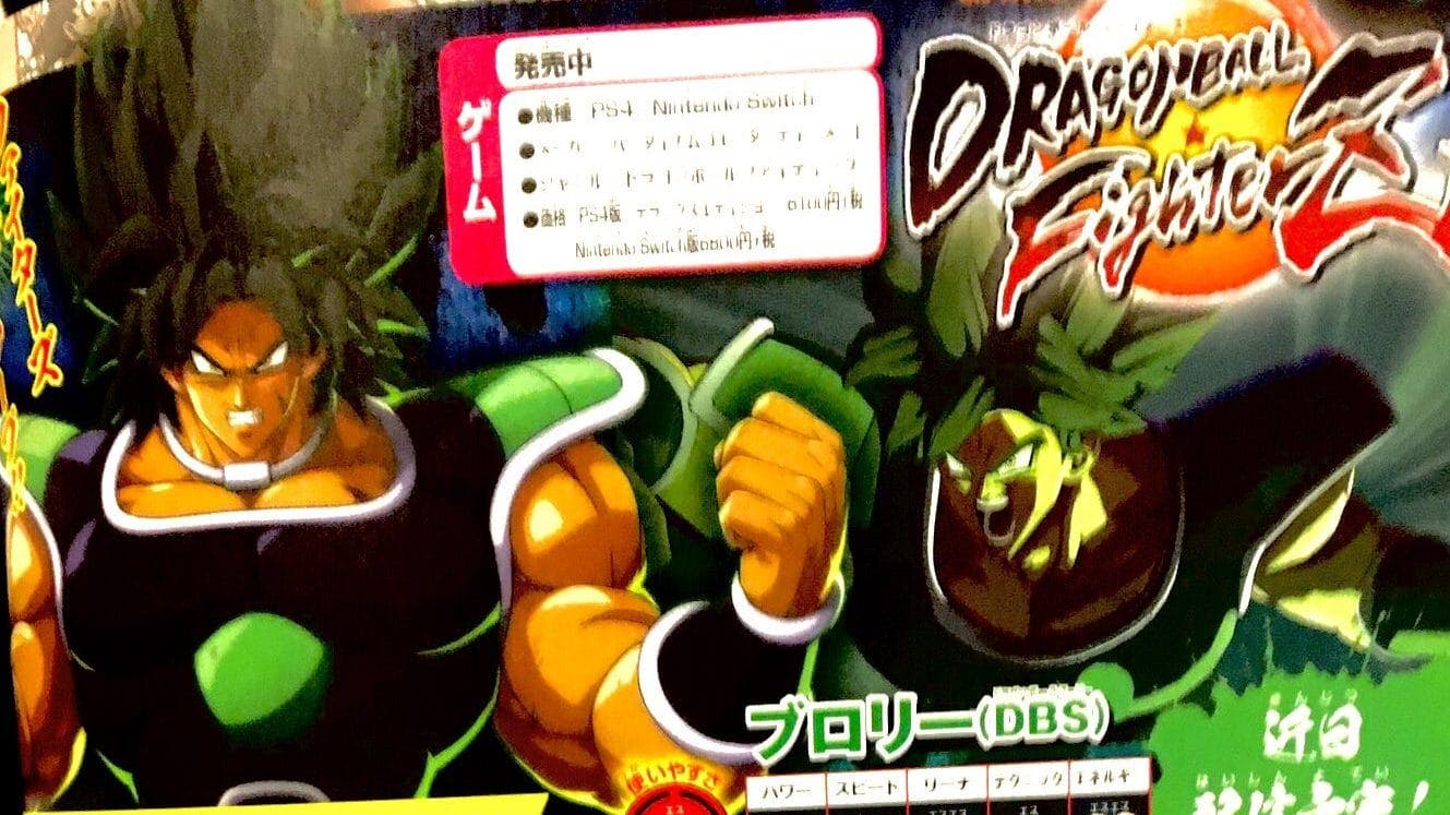 [Act.] Primer vistazo a Broly de Dragon Ball Super en Dragon Ball FighterZ