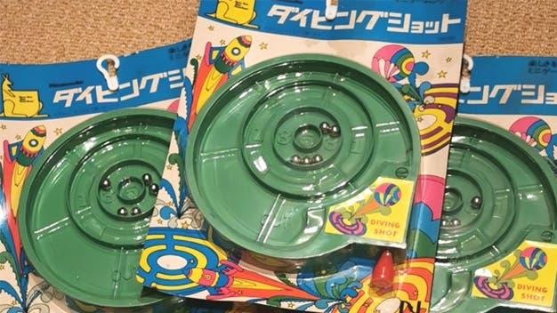 Encuentran un juguete clásico de Nintendo lanzado en 1974