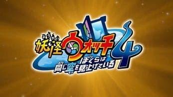 Yo-kai Watch 4 se actualiza a la versión 1.4.0