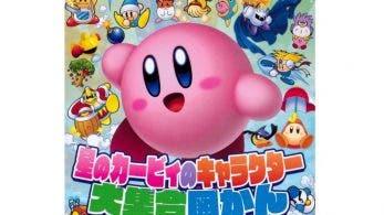 Anunciado un diccionario de personajes de Kirby para Japón
