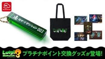 Luigi's Mansion 3 protagoniza las nuevas recompensas físicas de My Nintendo Japón