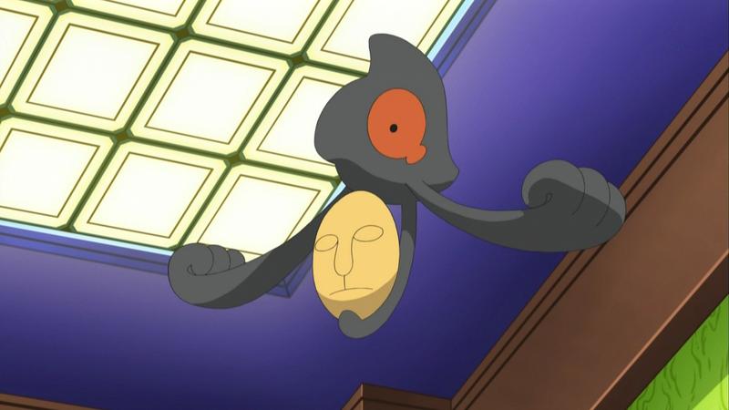 Cómo encontrar y evolucionar a Yamask en Pokémon Espada y Escudo