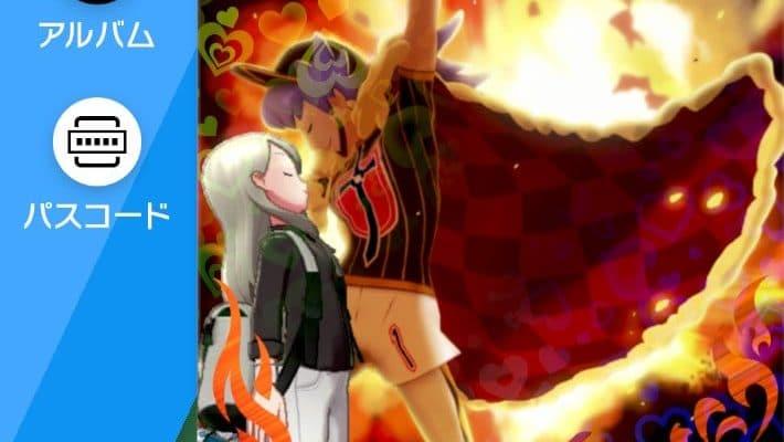 Fan logra un bonito romance con Lionel en su tarjeta de entrenador de Pokémon Espada y Escudo