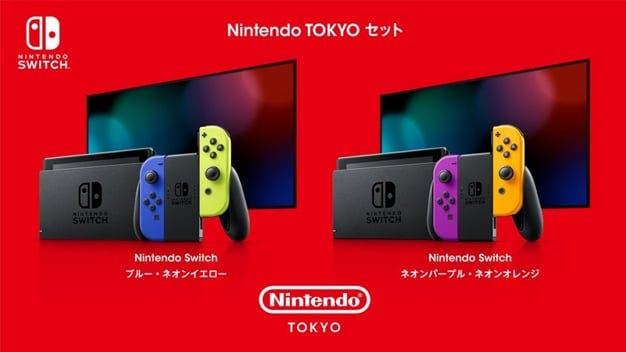 Nintendo Tokyo también venderá hardware de Nintendo Switch y tarjetas para la eShop exclusivas