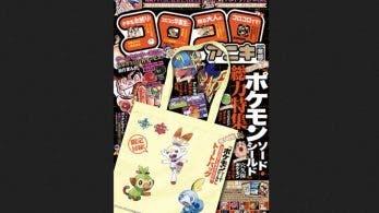La revista Corocoro Aniki Winter 2020 obsequia con una bolsa de Pokémon Espada y Escudo