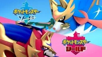 El evento de lanzamiento de Pokémon Espada y Escudo en Japón es cancelado