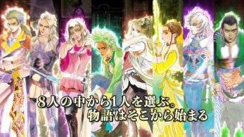 [Act.] Nuevo comercial japonés de Romancing SaGa 3