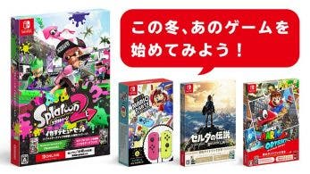 Los packs de Super Mario Odyssey, Super Mario Pary y Zelda Breath of the Wild regresan a Japón