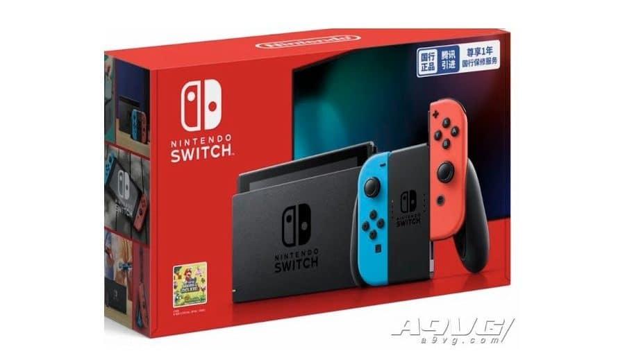 Más de 50.000 consolas oficiales Nintendo Switch ya han sido reservadas en China