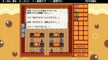 WWA Collection 2 es anunciado para Nintendo Switch