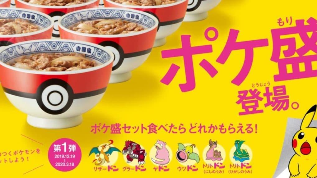 La cadena de comida rápida Yoshinoya se asocia con The Pokémon Company para servir bols de ternera inspirados en Pokémon en Japón