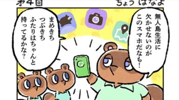 Nintendo comparte el cuarto manga de Animal Crossing: New Horizons