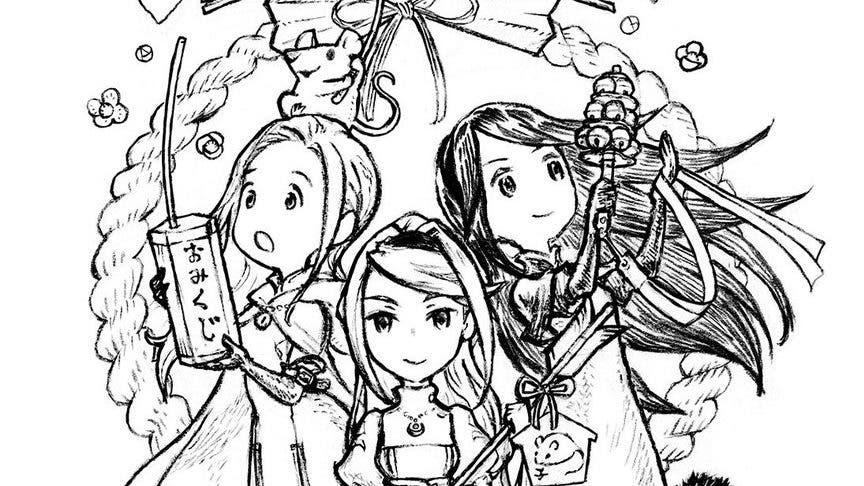 La cuenta oficial de Bravely Default comparte una ilustración de Bravely Default II para celebrar el Año Nuevo