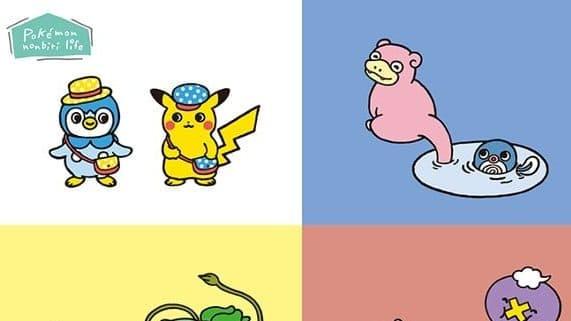 La línea de productos Pokémon Nonbiri Life es anunciada para los Pokémon Center de Japón
