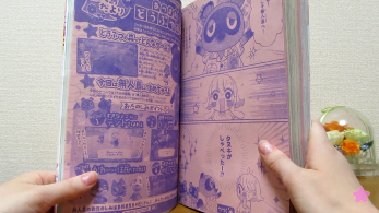 Este vídeo nos muestra el manga oficial de Animal Crossing: New Horizons