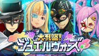 Murasama no Sword Breaker y Dairantou! Jewel Wars quedan confirmados para Nintendo Switch