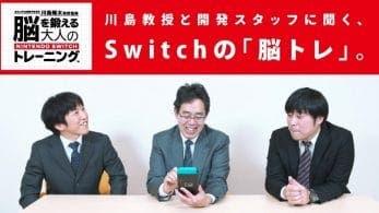 El Dr. Kawashima se considera un jugador «muy activo»: está disfrutando de varios títulos de Nintendo Switch
