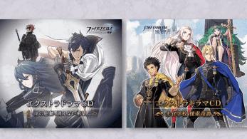 Los Extra Drama CD de Fire Emblem: Awakening y Three Houses se lanzarán el 18 de marzo en Japón